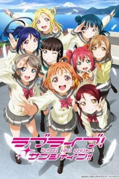 Caratula, cartel, poster o portada de Love Live! Sunshine!!