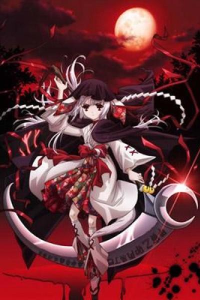 Caratula, cartel, poster o portada de Hidden God (Okamikakushi)