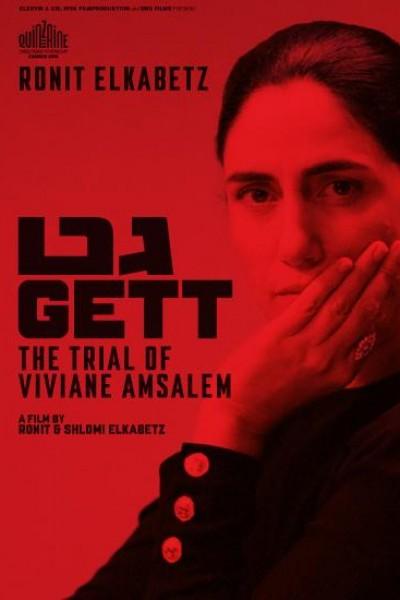 Caratula, cartel, poster o portada de Gett: El divorcio de Viviane Amsalem