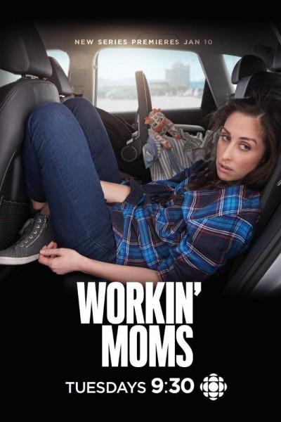 Caratula, cartel, poster o portada de Madres trabajadoras