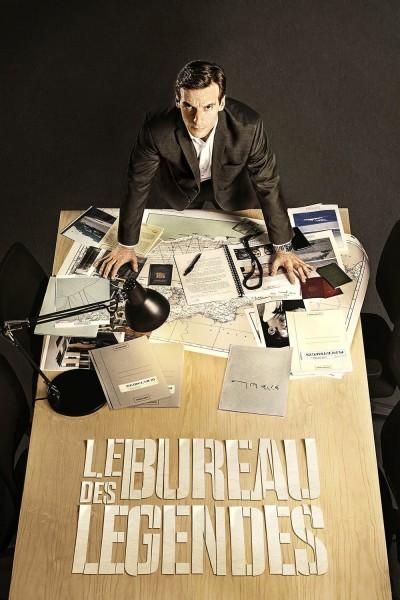 Caratula, cartel, poster o portada de Oficina de infiltrados