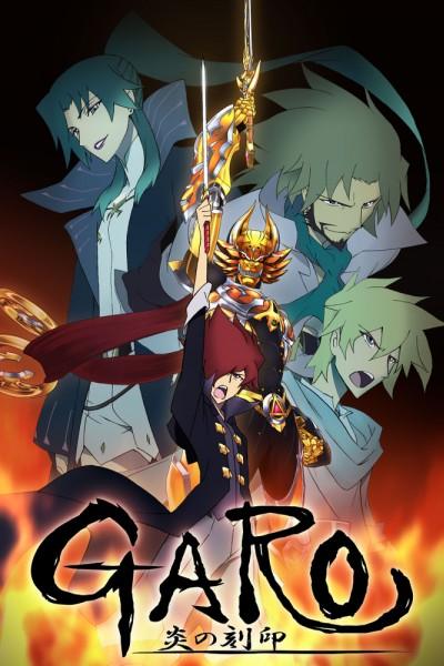 Caratula, cartel, poster o portada de Garo: Honoo no Kokuin