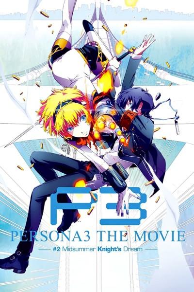 Caratula, cartel, poster o portada de Persona 3 The Movie #2 Midsummer Knight\'s Dream