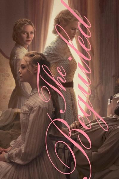 Caratula, cartel, poster o portada de La seducción