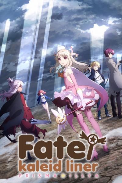Caratula, cartel, poster o portada de Fate/kaleid liner Prisma Illya