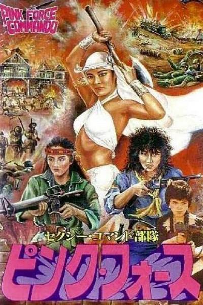 Caratula, cartel, poster o portada de La fuerza del comando \'Pink\'