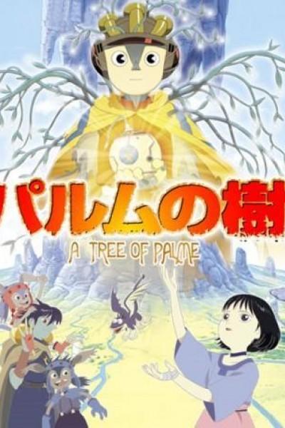 Caratula, cartel, poster o portada de A Tree of Palme