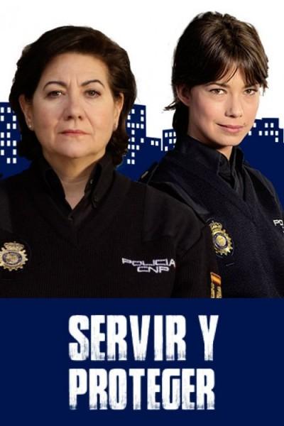 Caratula, cartel, poster o portada de Servir y proteger