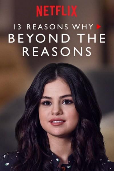 Caratula, cartel, poster o portada de Por trece razones: Más allá de las razones