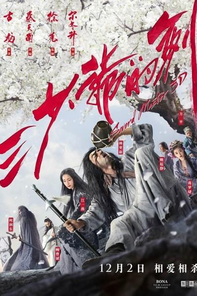 Caratula, cartel, poster o portada de Sword Master 3D