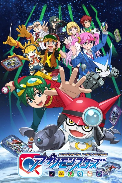 Caratula, cartel, poster o portada de Digimon Universe: Appli Monsters