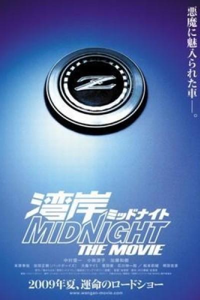 Caratula, cartel, poster o portada de Wangan Midnight: The Movie