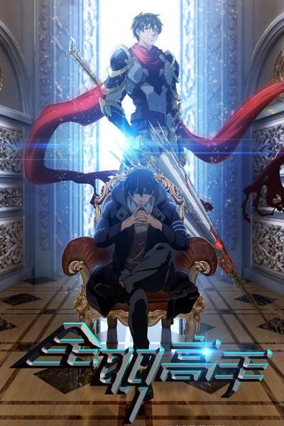 Caratula, cartel, poster o portada de The King\'s Avatar