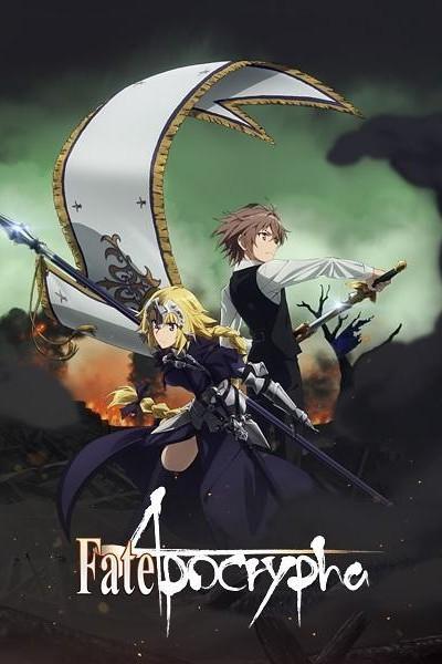 Caratula, cartel, poster o portada de Fate/Apocrypha
