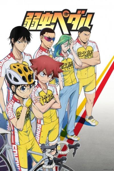 Caratula, cartel, poster o portada de Yowamushi Pedal