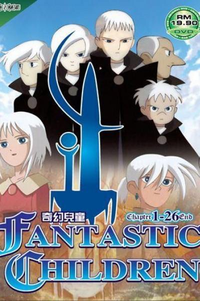 Caratula, cartel, poster o portada de Fantastic Children
