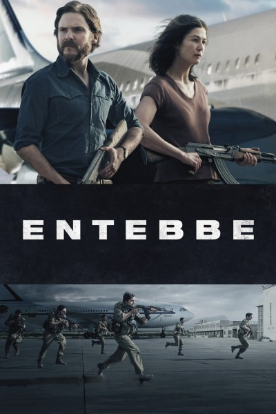 Caratula, cartel, poster o portada de 7 días en Entebbe