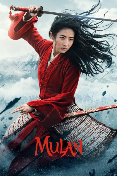 Caratula, cartel, poster o portada de Mulán