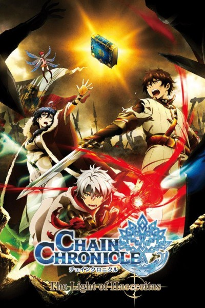 Caratula, cartel, poster o portada de Chain Chronicle: The Light of Haecceitas