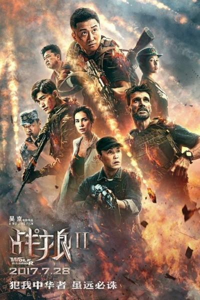 Caratula, cartel, poster o portada de Wolf Warrior 2