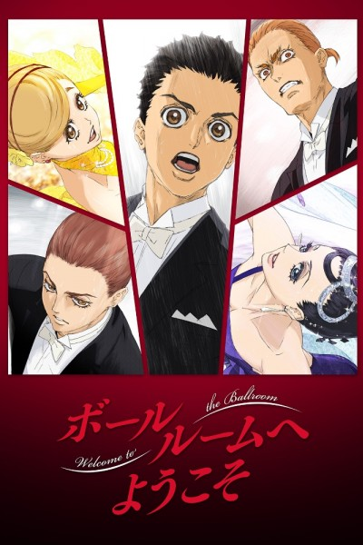 Caratula, cartel, poster o portada de Welcome to the Ballroom