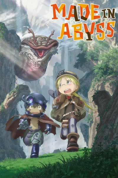 Caratula, cartel, poster o portada de Made in Abyss