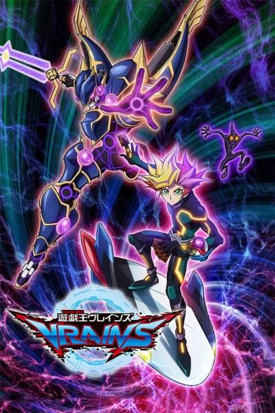 Caratula, cartel, poster o portada de Yu-Gi-Oh! Vrains