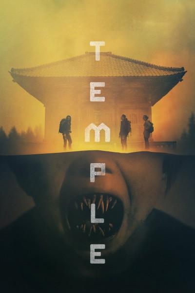 Caratula, cartel, poster o portada de Temple