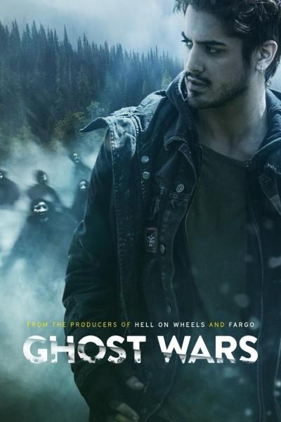 Caratula, cartel, poster o portada de Ghost Wars