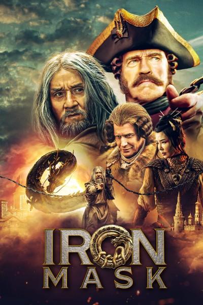 Caratula, cartel, poster o portada de El misterio del dragón