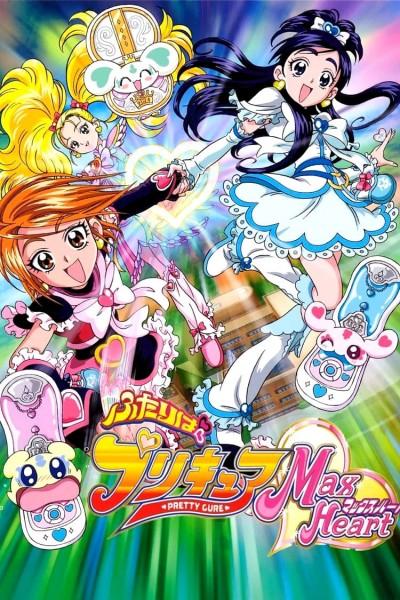 Caratula, cartel, poster o portada de Pretty Cure