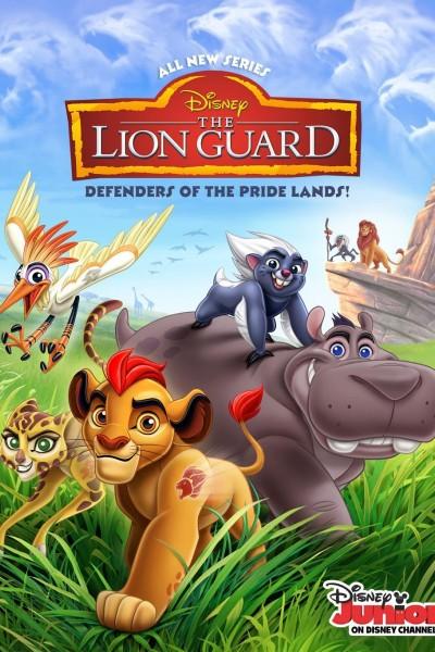 Caratula, cartel, poster o portada de La Guardia del León