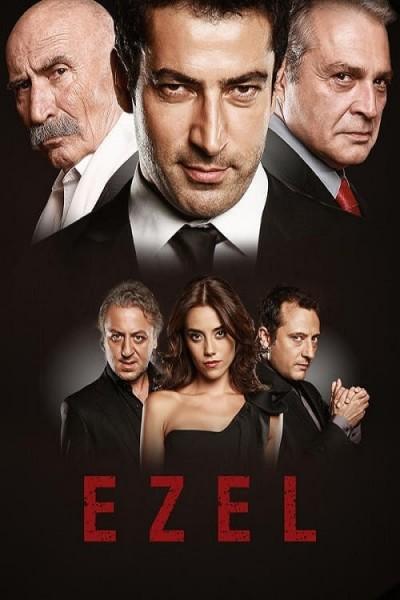 Caratula, cartel, poster o portada de Ezel