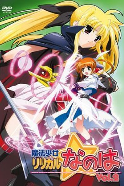 Caratula, cartel, poster o portada de Magical Girl Lyrical Nanoha