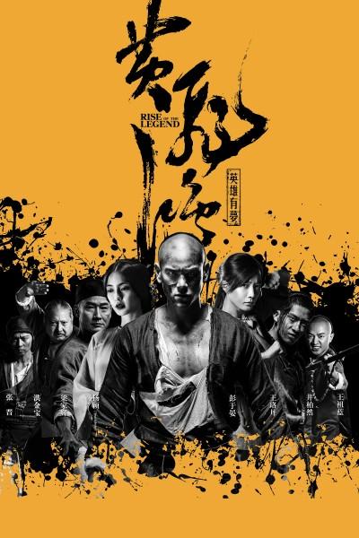 Caratula, cartel, poster o portada de Rise of the Legend