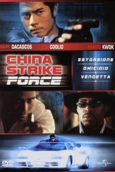 Caratula, cartel, poster o portada de China Strike Force