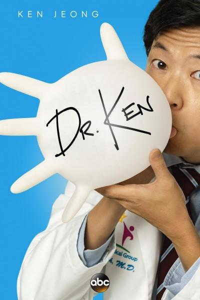 Caratula, cartel, poster o portada de Dr. Ken