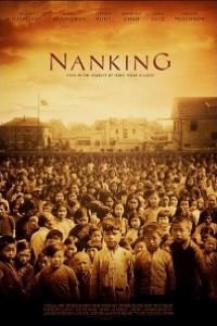 Caratula, cartel, poster o portada de Nanking