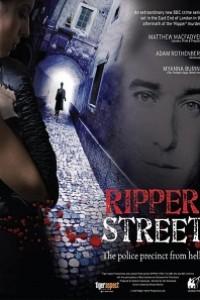 Caratula, cartel, poster o portada de Ripper Street