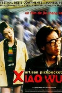 Caratula, cartel, poster o portada de Pickpocket