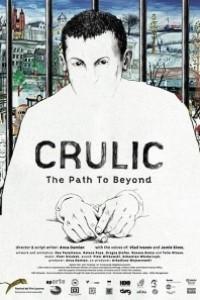 Caratula, cartel, poster o portada de Crulic, camino al más allá