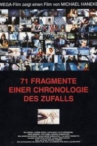 Caratula, cartel, poster o portada de 71 fragmentos de una cronología del azar