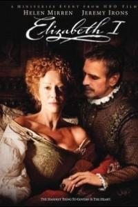 Caratula, cartel, poster o portada de Elizabeth I
