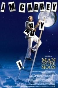 Caratula, cartel, poster o portada de Man on the Moon