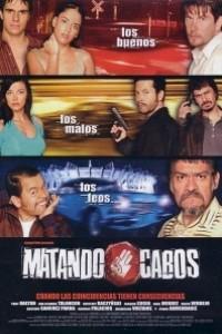 Caratula, cartel, poster o portada de Matando Cabos