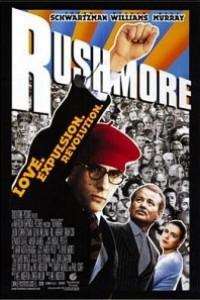 Caratula, cartel, poster o portada de Academia Rushmore