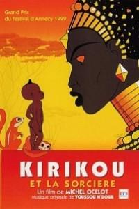 Caratula, cartel, poster o portada de Kirikú y la bruja