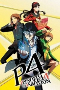 Caratula, cartel, poster o portada de Persona 4: The Animation