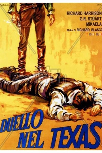Caratula, cartel, poster o portada de Gringo