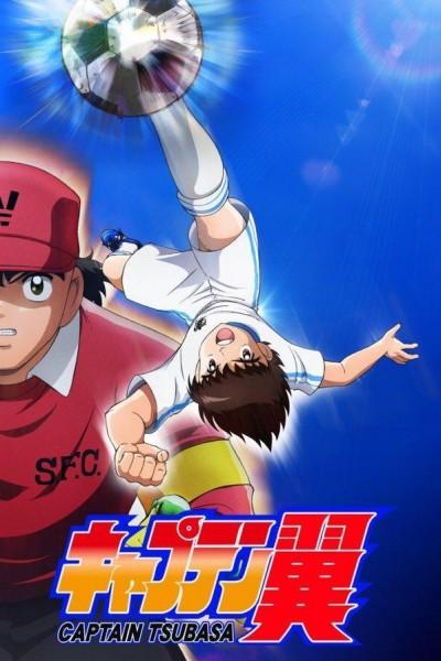 Caratula, cartel, poster o portada de Captain Tsubasa